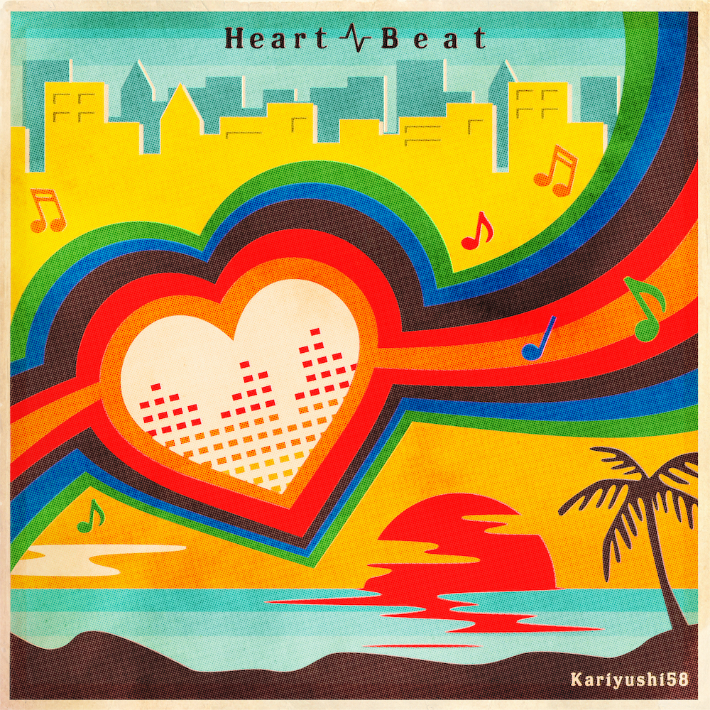 配信限定『HeartBeat』