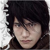 5th single「さよなら」※初回盤
