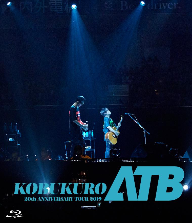 "KOBUKURO 20TH ANNIVERSARY TOUR 2019 ""ATB"" at 京セラドーム大阪(Blu-ray)"