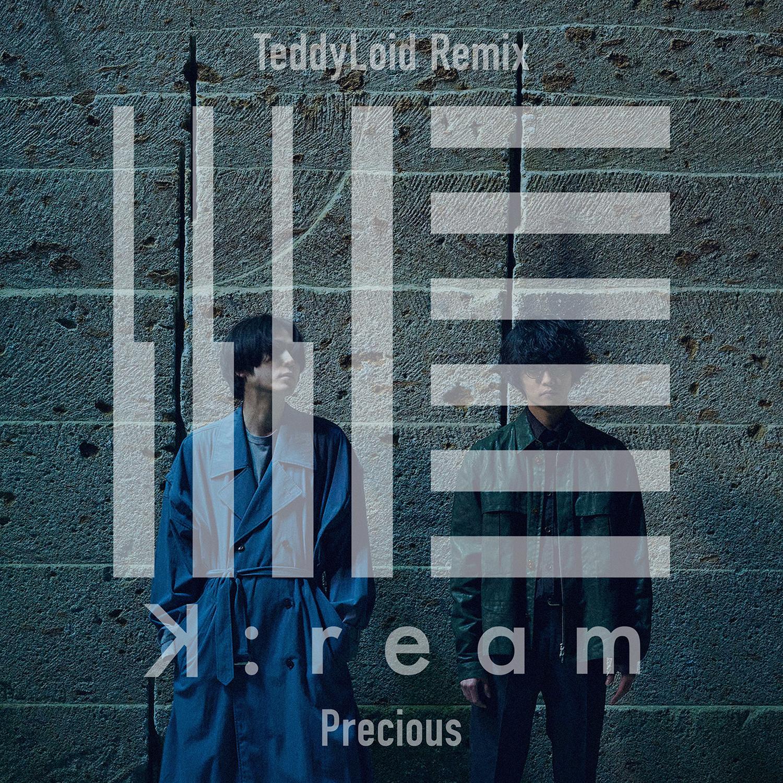 Precious (TeddyLoid Remix)
