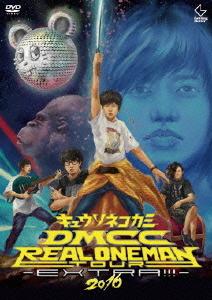DMCC REAL ONEMAN TOUR -EXTRA!!!- 2016