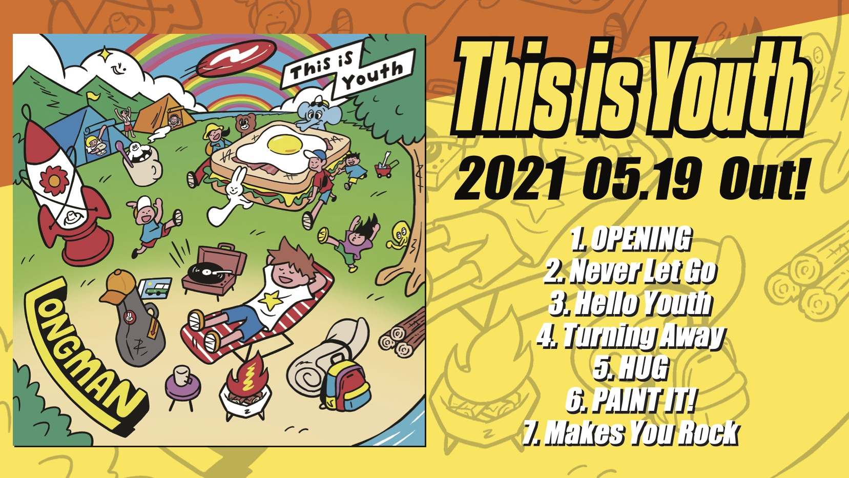 2nd Album「This is Youth」発売決定!早期予約受付中!!