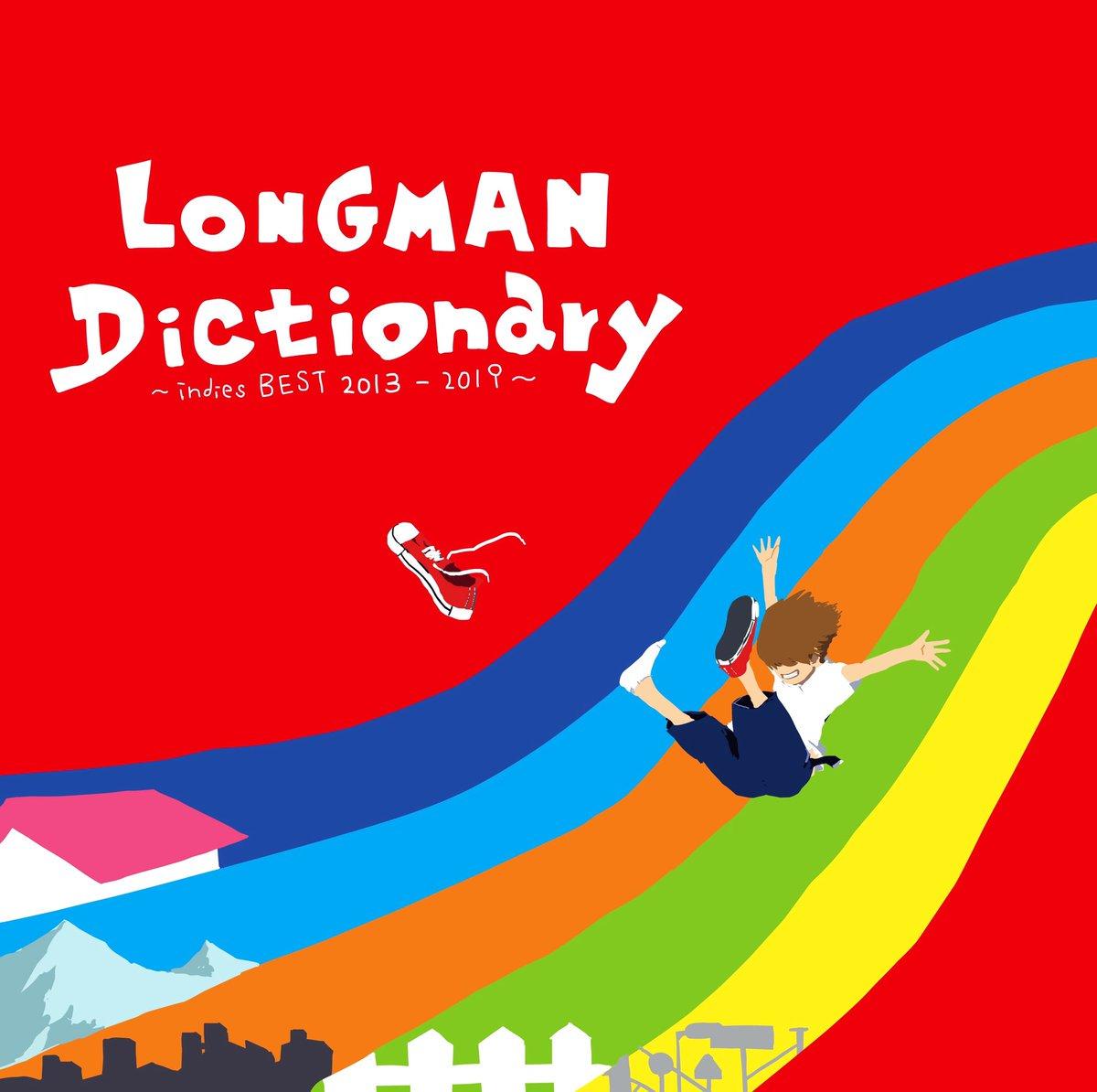 <span>indies best Album</span>Dictionary ~indies BEST 2013-2019~