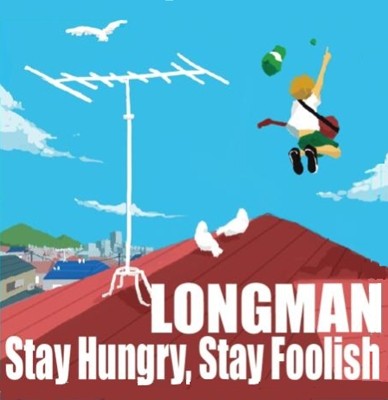 <span>1st Mini Album</span>Stay Hungry,Stay Foolish