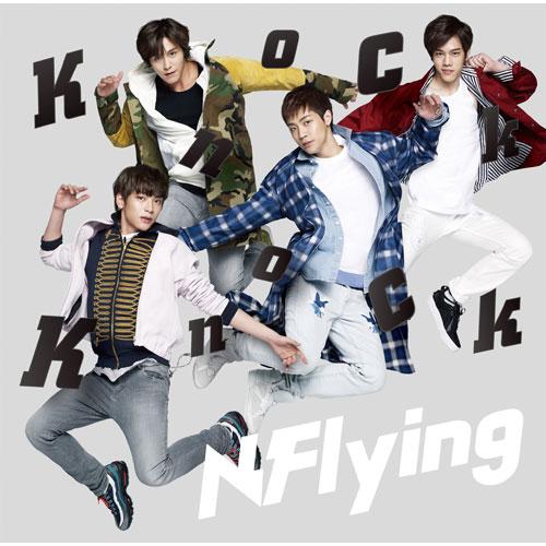 Japan Debut Single「Knock Knock」《初回限定盤A》