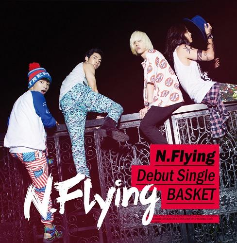 1st Single「BASKET」