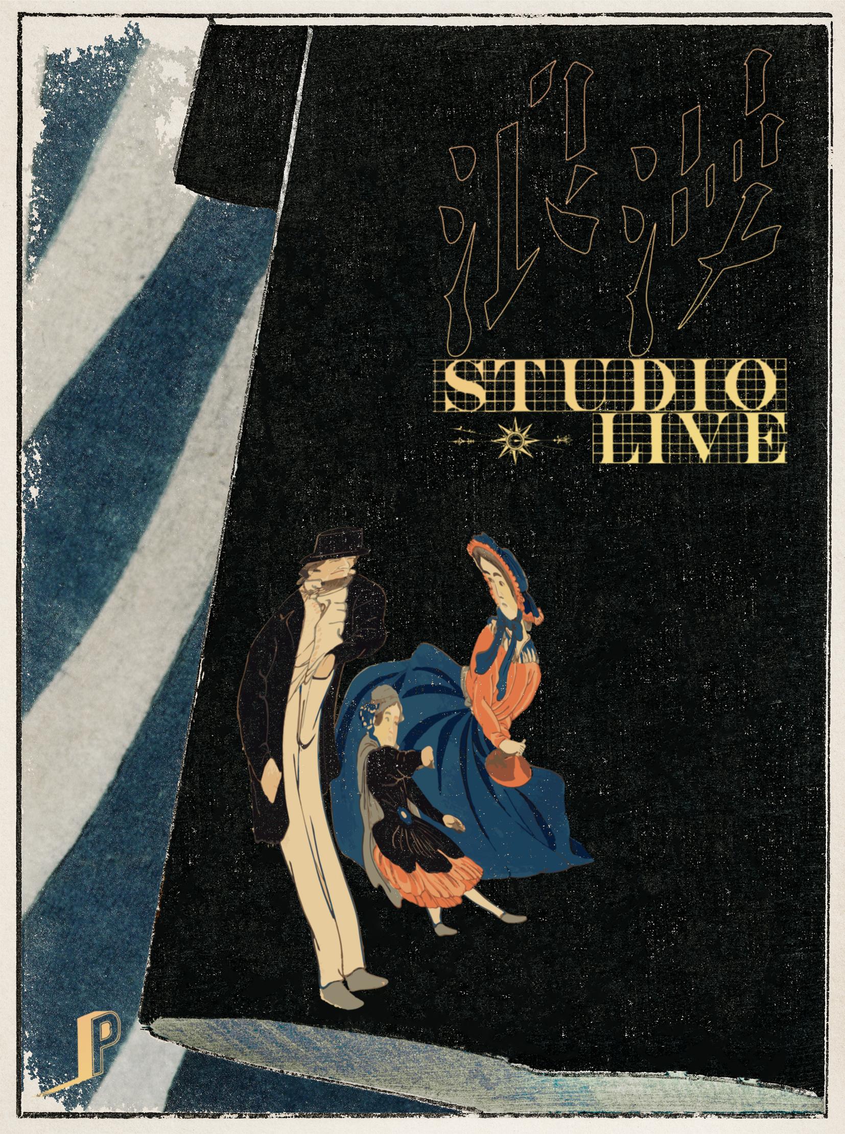 浪漫 STUDIO LIVE<span>*UNIVERSAL MUSIC STORE限定商品[Blu-ray盤] </span>