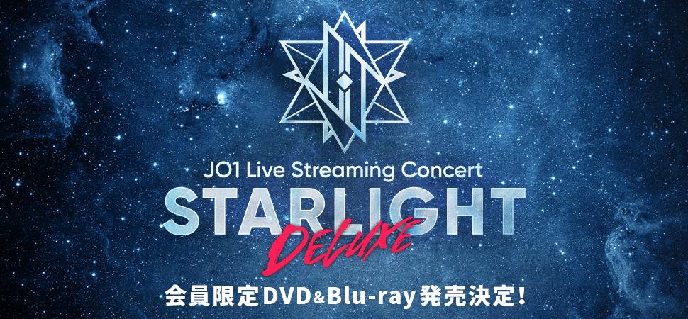 STARLIGHT DELUXE DVD