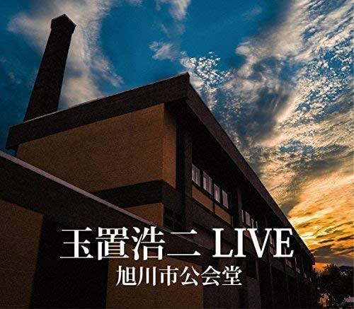 CD「玉置浩二LIVE旭川市公会堂」