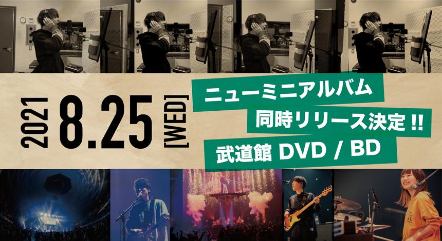AL/DVD