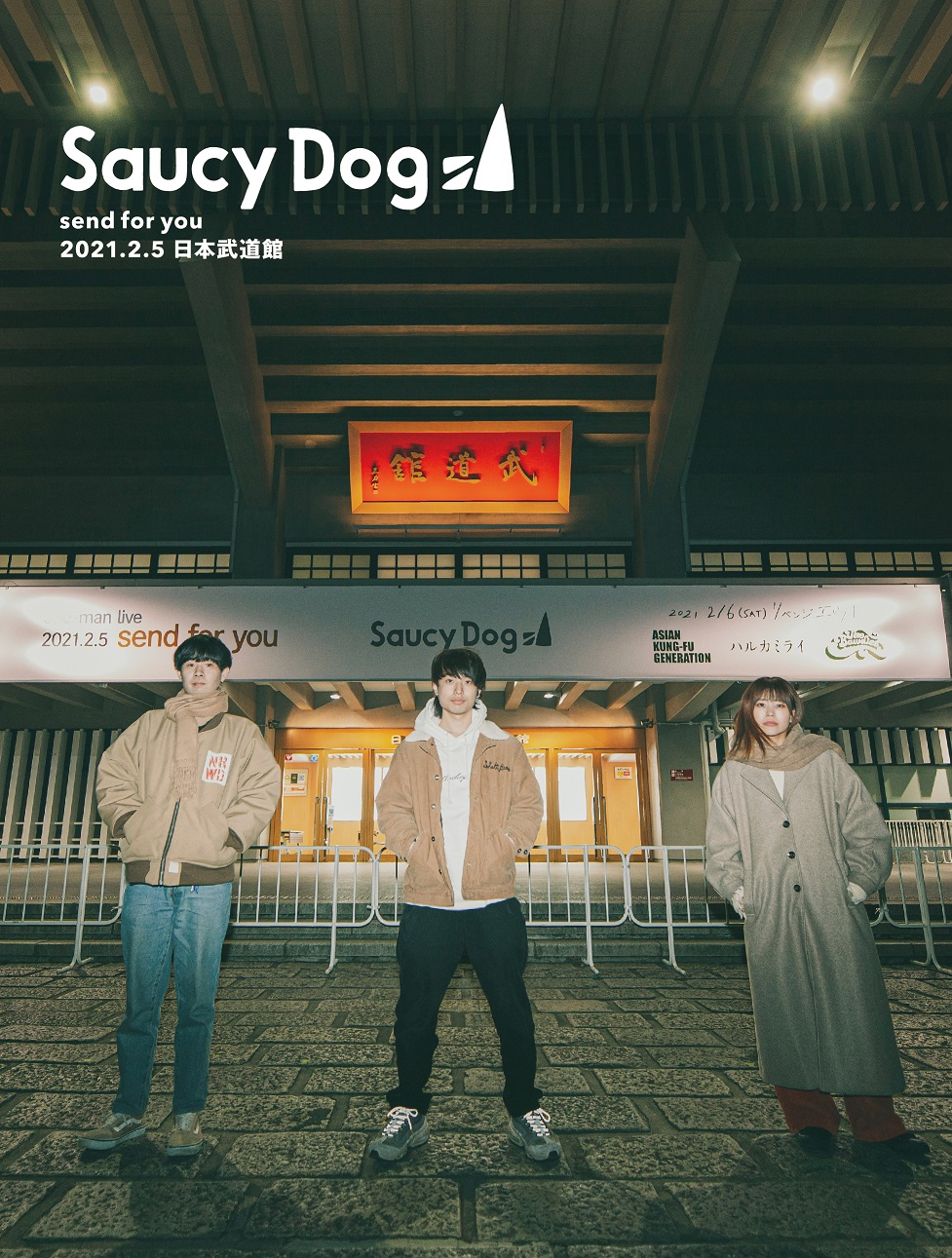 LIVE DVD & Blu-ray「send for you」2021.2.5 日本武道館