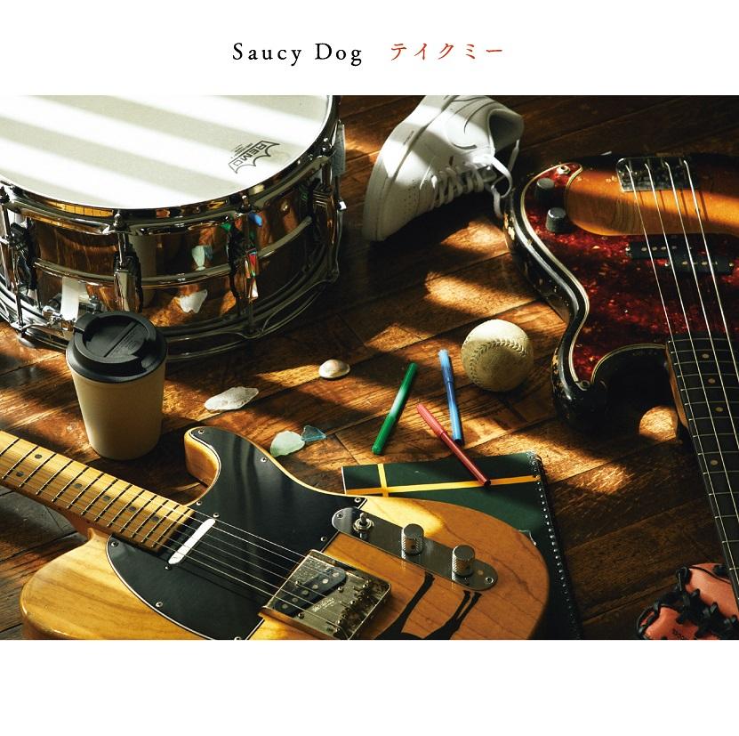 4th Mini Album「テイクミー」