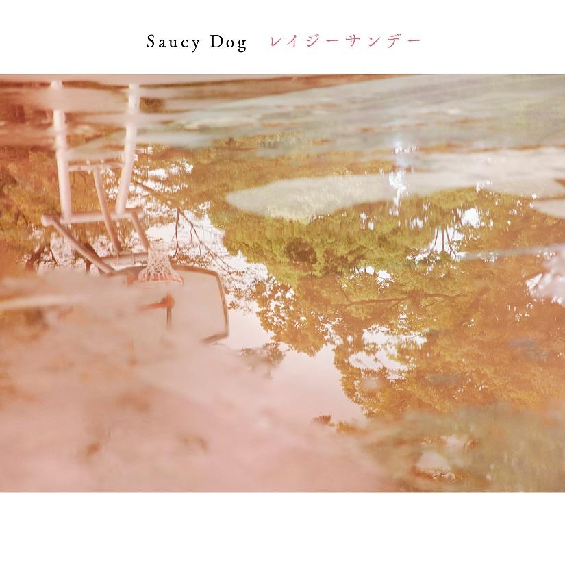 5th Mini Album「レイジ―サンデー」