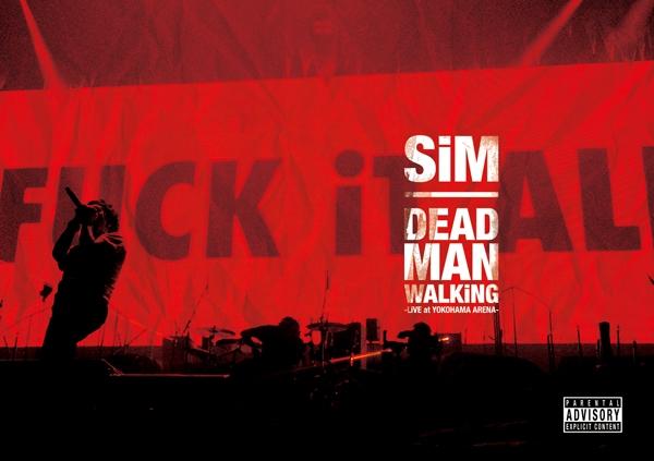 DEAD MAN WALKiNG -LiVE at YOKOHAMA ARENA-