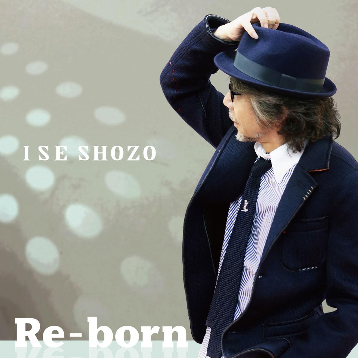 伊勢正三「Re-born」
