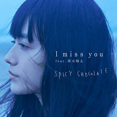 I miss you feat. 清水翔太