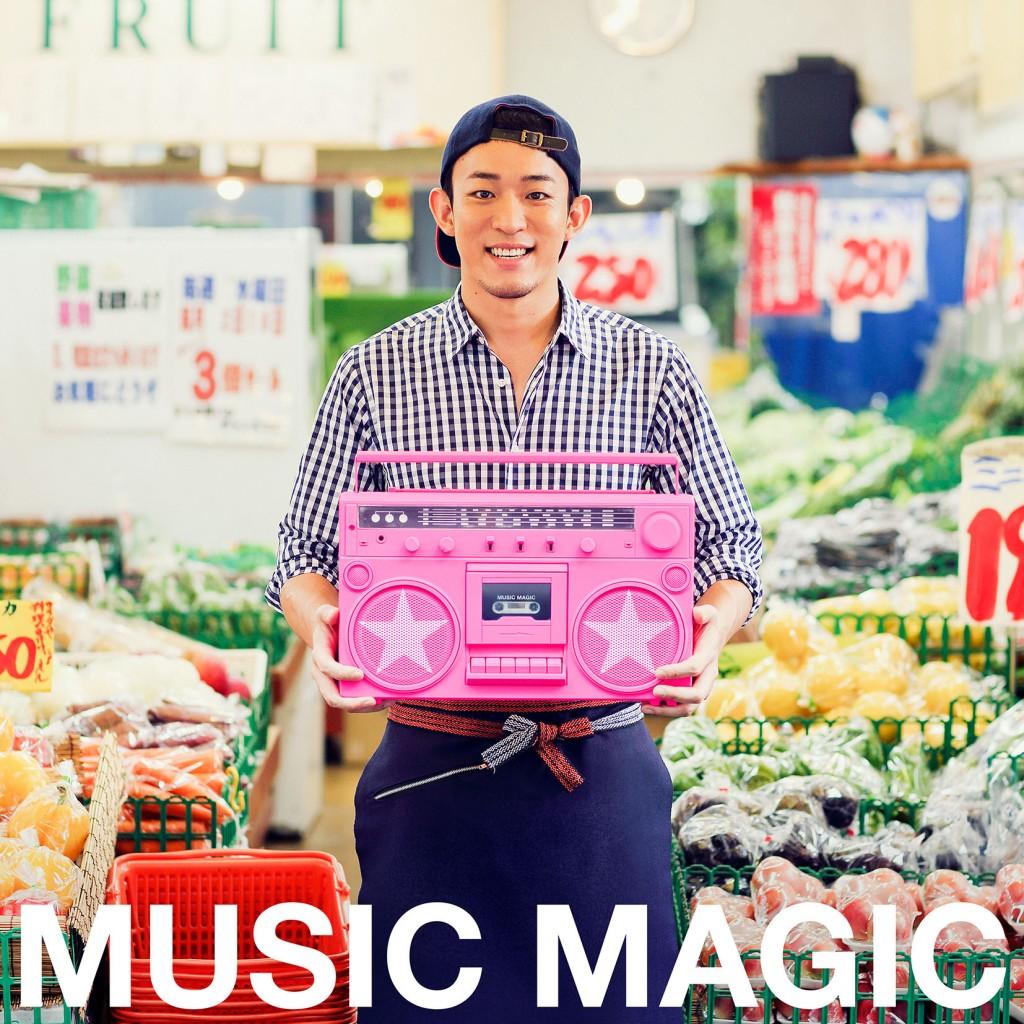 「つながるから」「少年の声」ファンキー加藤-『MUSIC MAGIC』