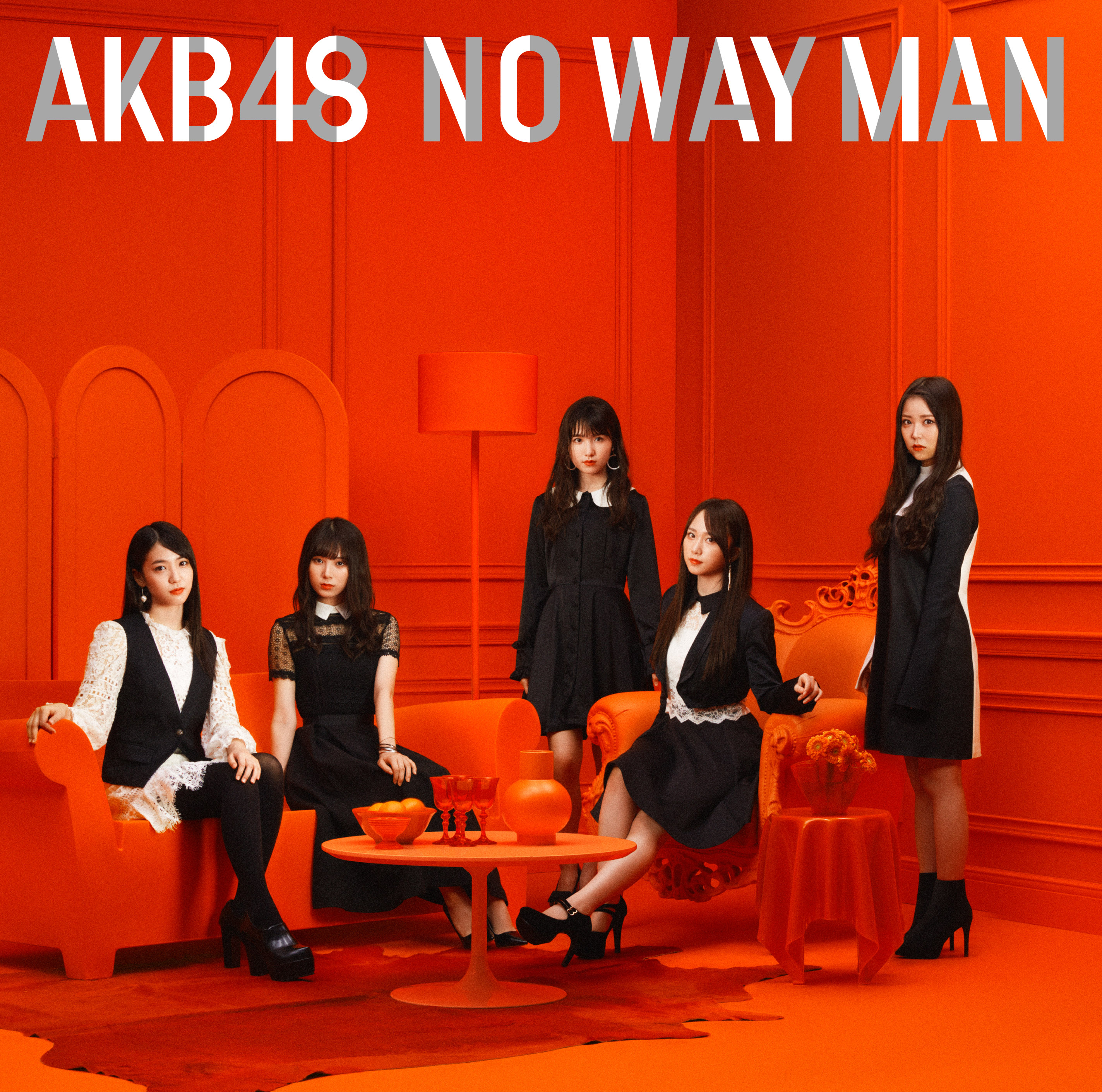 NO WAY MAN