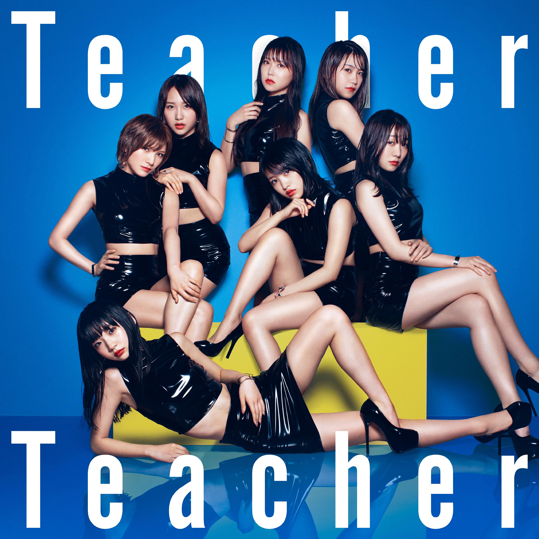 Teacher Teacher