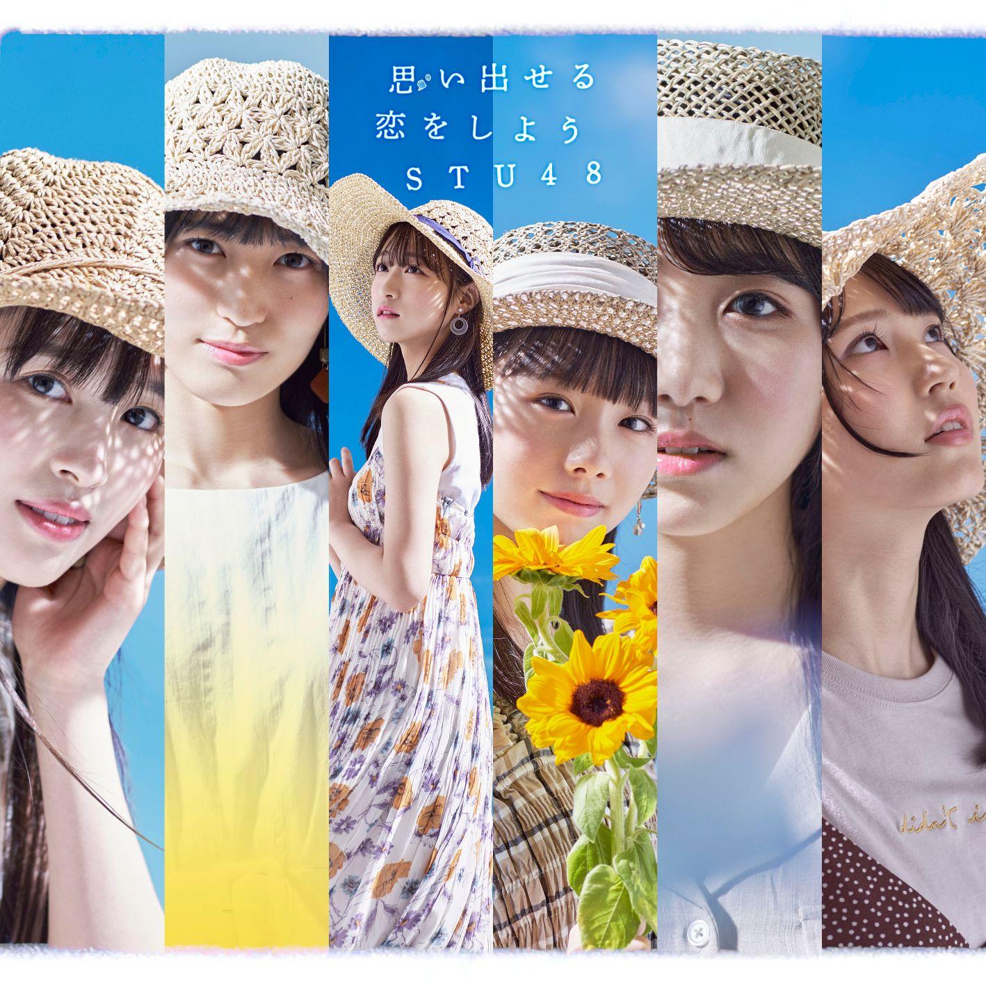 5th Single「思い出せる恋をしよう」初回限定盤 <Type B>