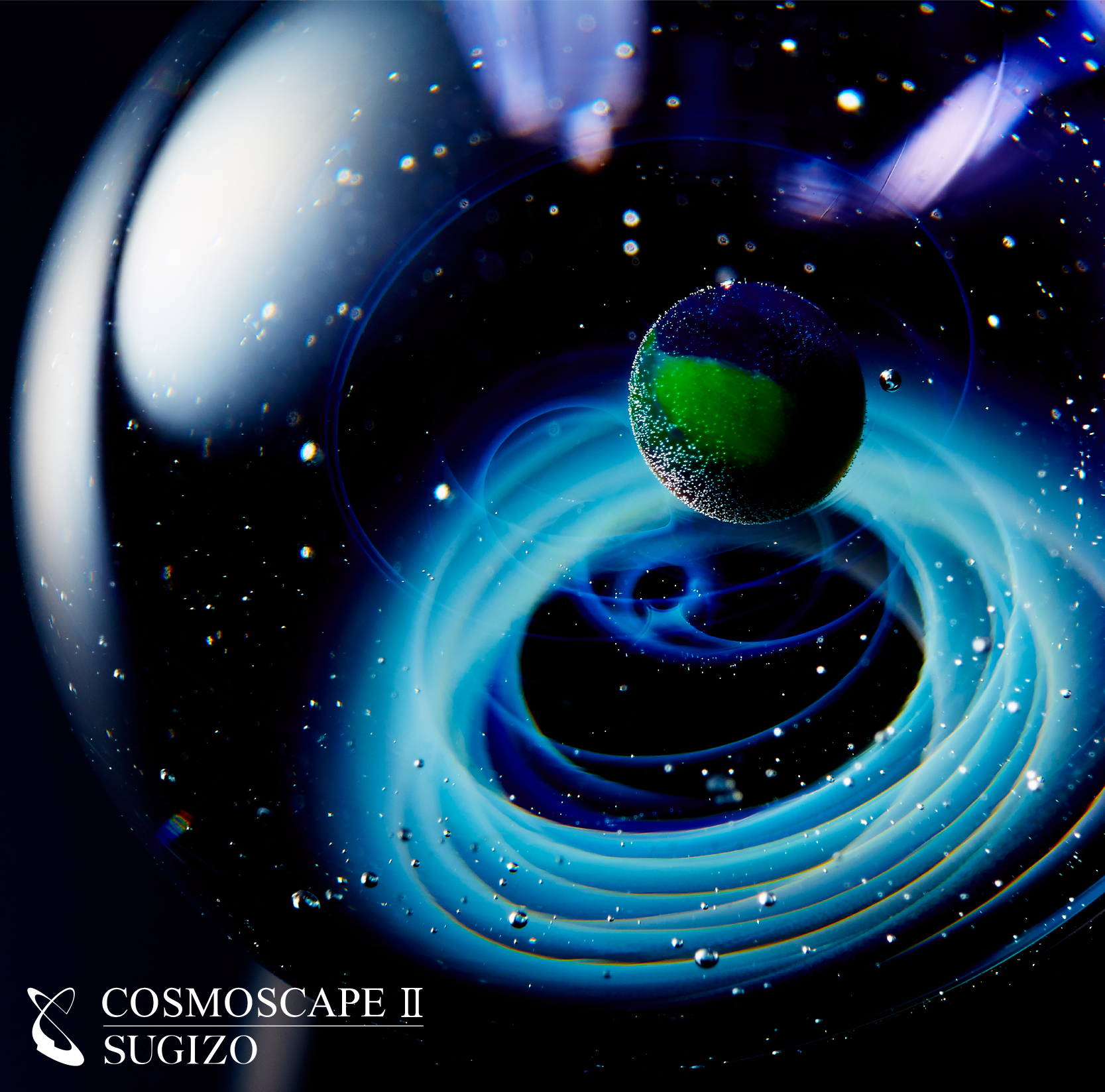 COSMOSCAPE Ⅱ