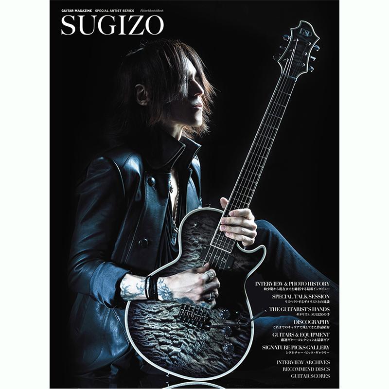 GUITAR MAGAZINE SPECIAL ARTIST SERIES SUGIZO