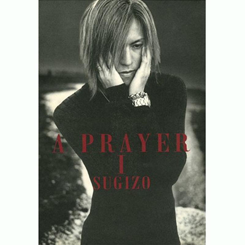 A PRAYER Ⅰ