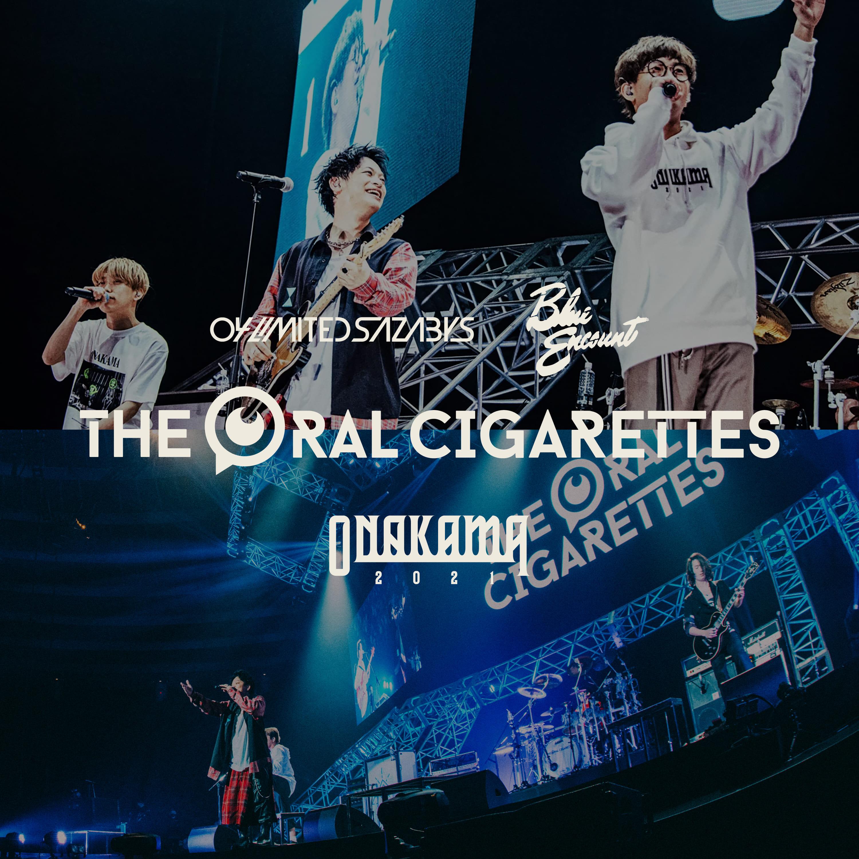 Digital Single「ReI feat.GEN & Shunichi Tanabe(ONAKAMA 2021 Live)」