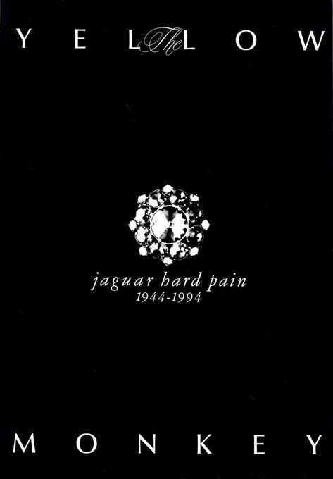 jaguar hard pain 1944-1994