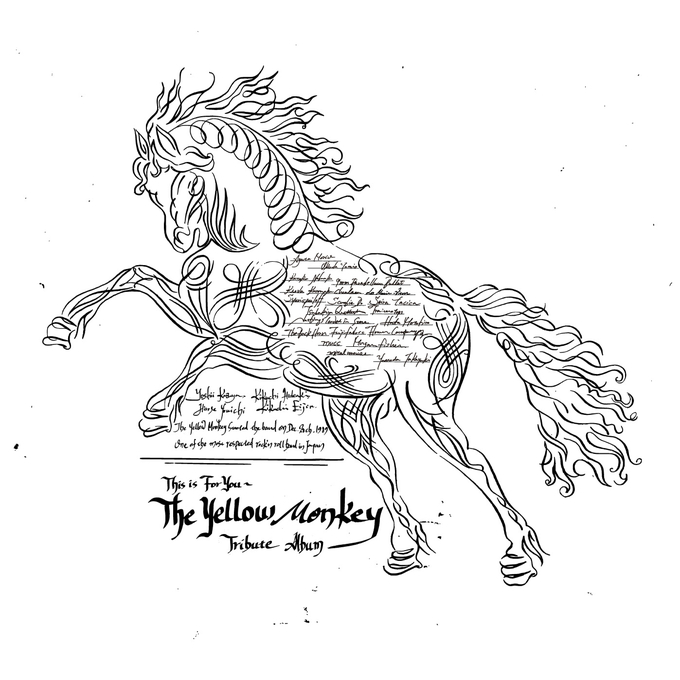 THIS IS FOR YOU~THE YELLOW MONKEY TRIBUTE ALBUM