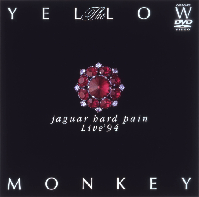jaguar hard pain Live '94