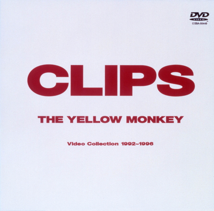 CLIPS Video Collection 1992~1996