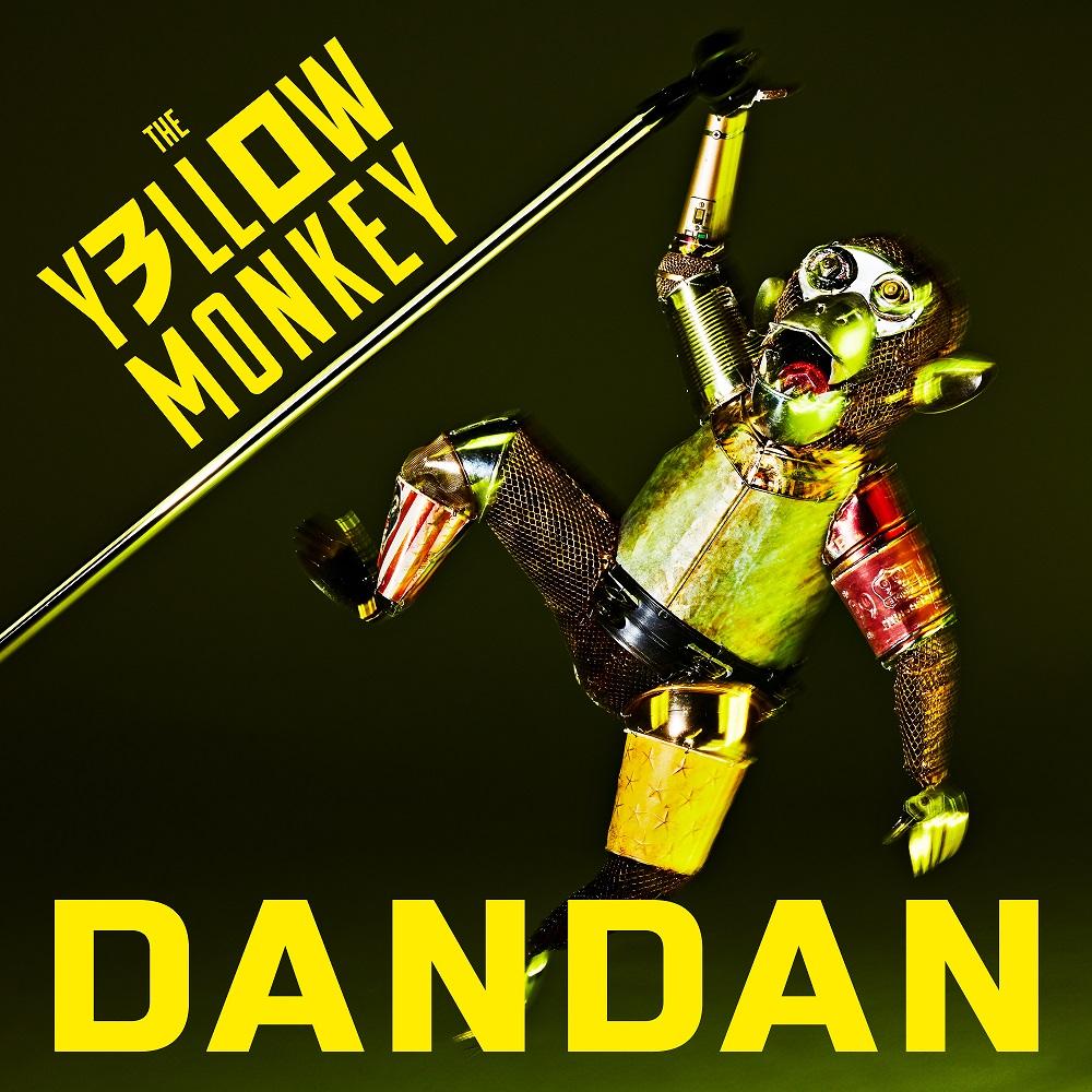DANDAN