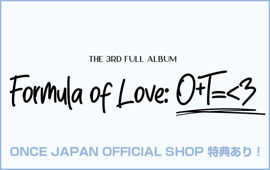 Formula of Love:O+T=<3
