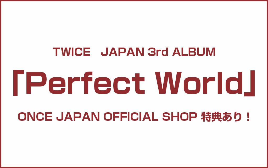 Perfect World_shop