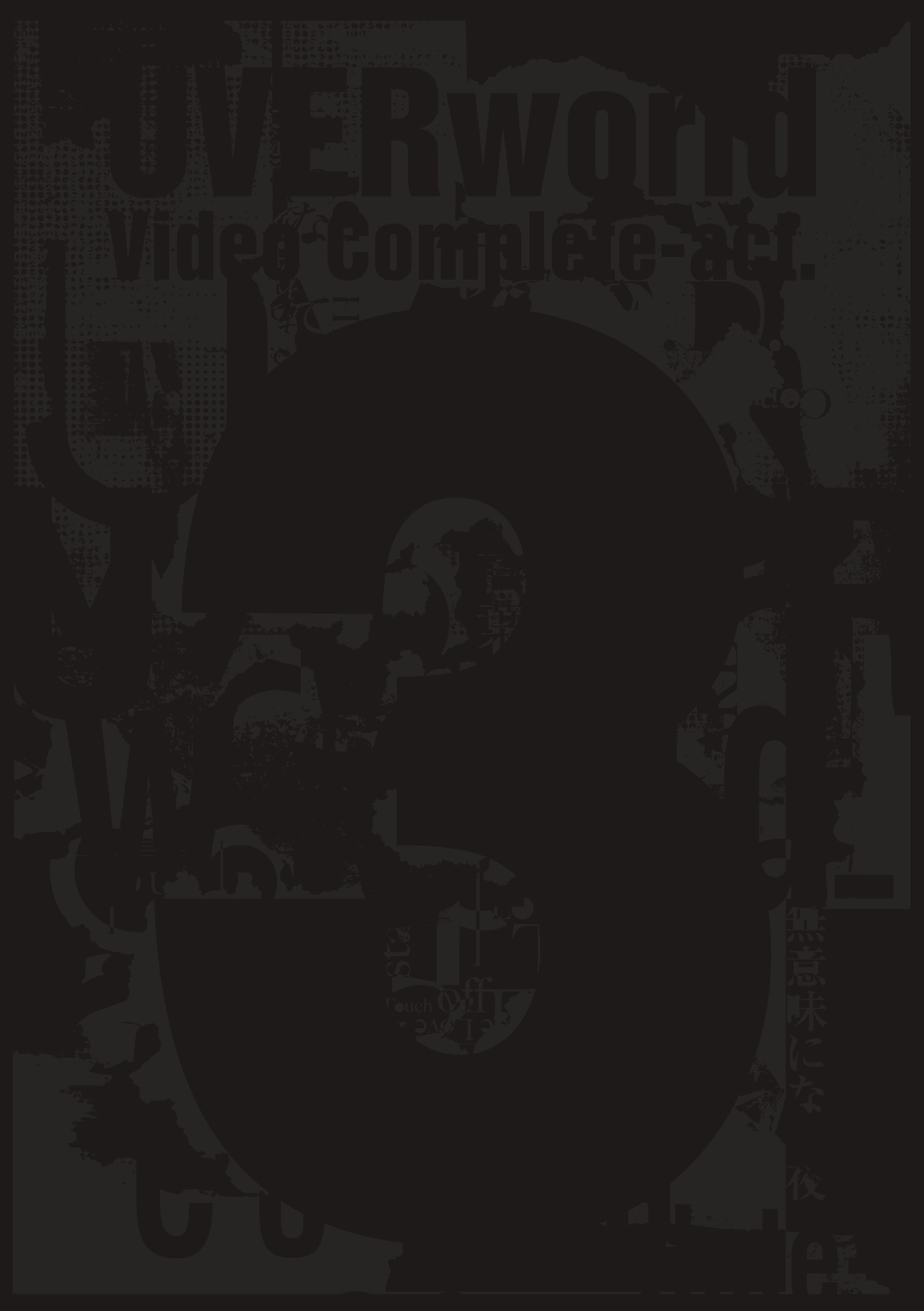 UVERworld Video Complete -act.3-