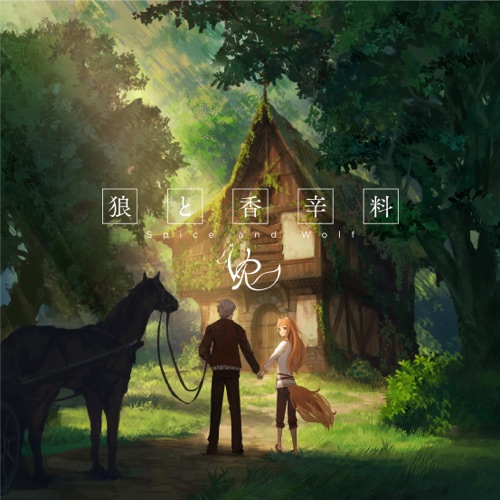 【配信】Degital Single「Silence feat. Sarah Furukawa」