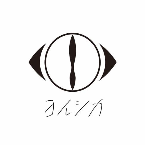 【配信】Digital Single「夜行」