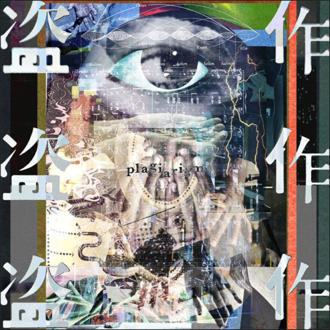 【配信】Digital Single「盗作」
