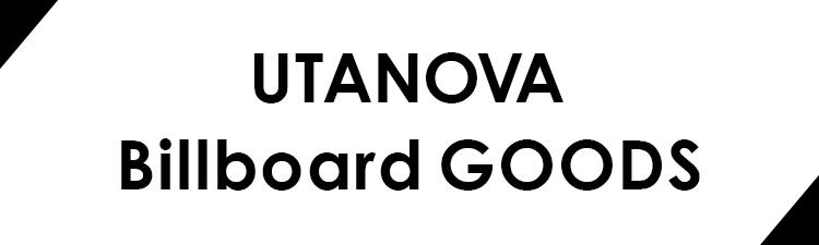 utanova_goods