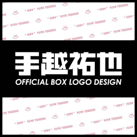 box logo goods