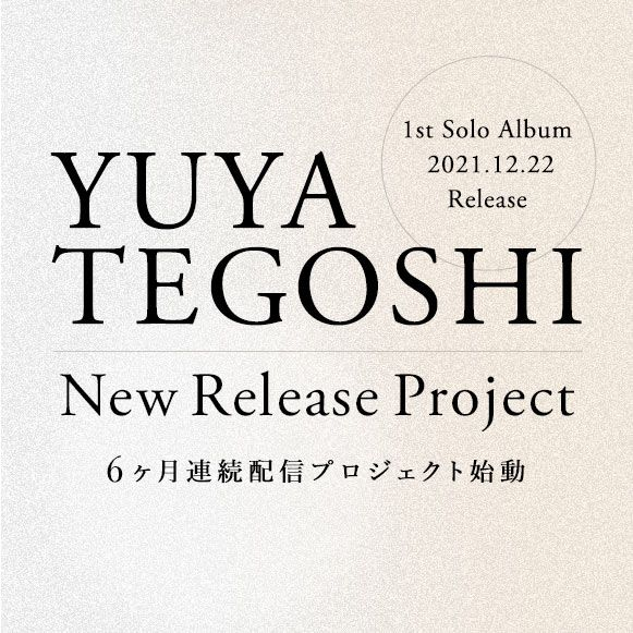 2021release